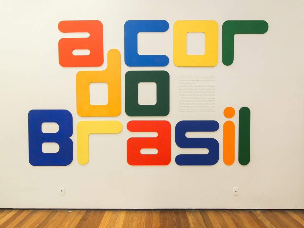 "Installation view of ""The Colour of Brazil"" at MAR, Rio de Janeiro (2016-2017). Image courtesy of Museu de Arte do Rio."