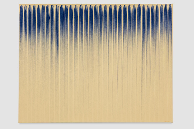 , 'From Line No. 800117,' 1980, Pace Gallery