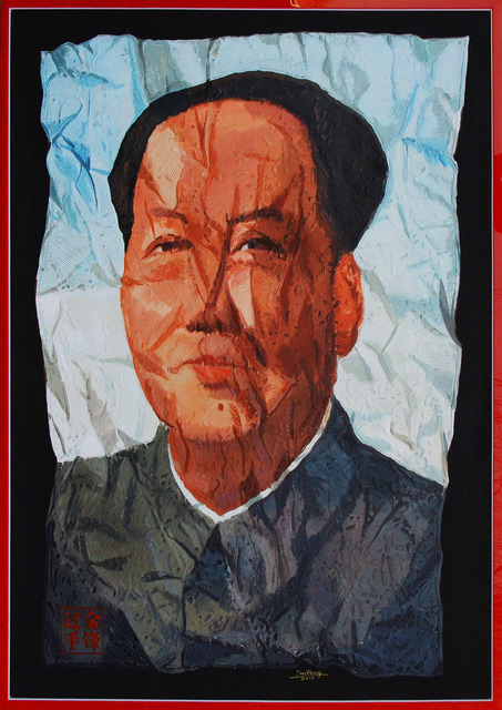 , 'The Socialist Leaders,' 2013, Tianrenheyi Art Center