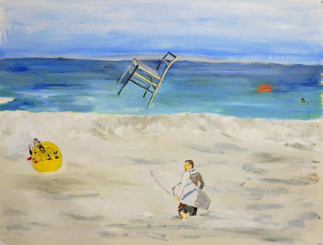 , 'Poti's Sea,' 2014, ECCO - Espaço Cultural Contemporâneo