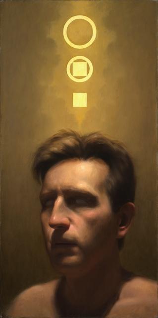 , 'Ekstasis,' 2017, Gallery 1261