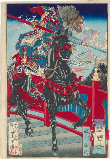 , 'Essays by Yoshitoshi: Zhang Fei,' 1872, Scholten Japanese Art