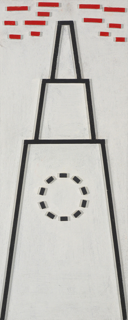 , 'Architecture-5,' 2009, Gallery Fine Art Moscow