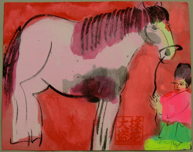 , ' Woman holding horse,' ca. 1989, Bert Kuipers Kunsthandel