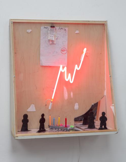 , 'Burned poetry,' 2018, Galerie Nathalie Obadia