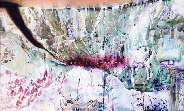 , 'Cognitions,' , In Arte Veritas