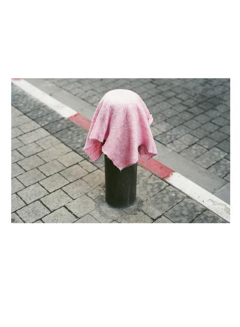 , 'Untitled,' , PHOTO IS:RAEL