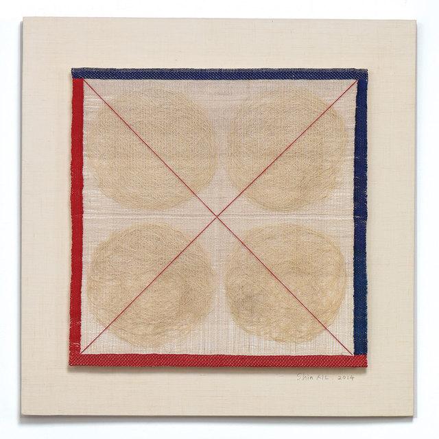 , 'Harmony of Yin Yang I,' 2014, browngrotta arts