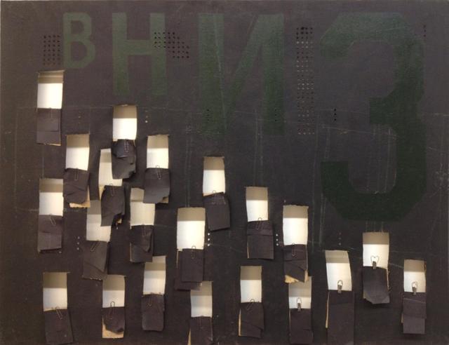 , 'Down,' 1989, Galerie Laurence Bernard