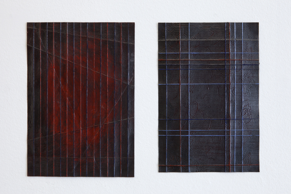 'Folded Drawing red-blue (07-2017)' and 'red-blue (07-2018)'; photo: gallery