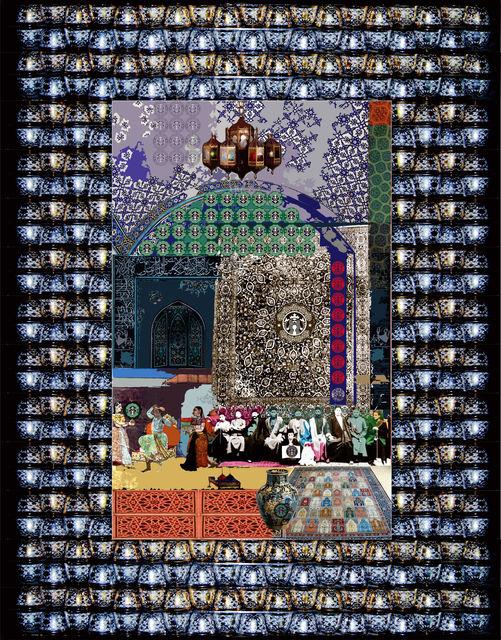 , 'Nawafed Arabiya,' 2017, Hafez Gallery