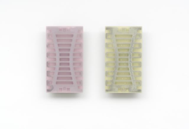 , 'Kühleisen I & II,' , PPC Philipp Pflug Contemporary