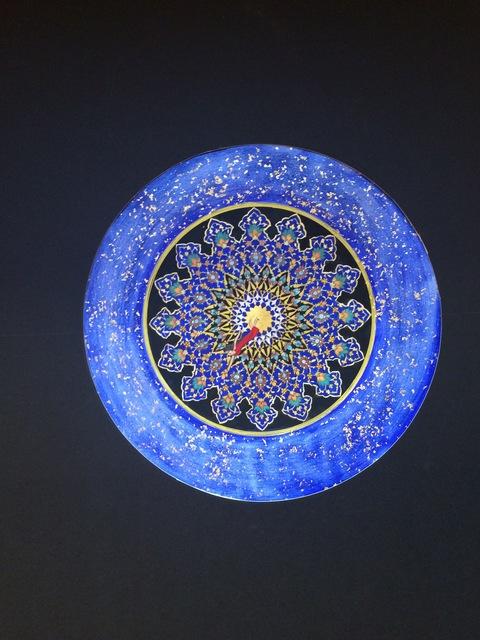 , 'Exhale,' 2014, Hafez Gallery
