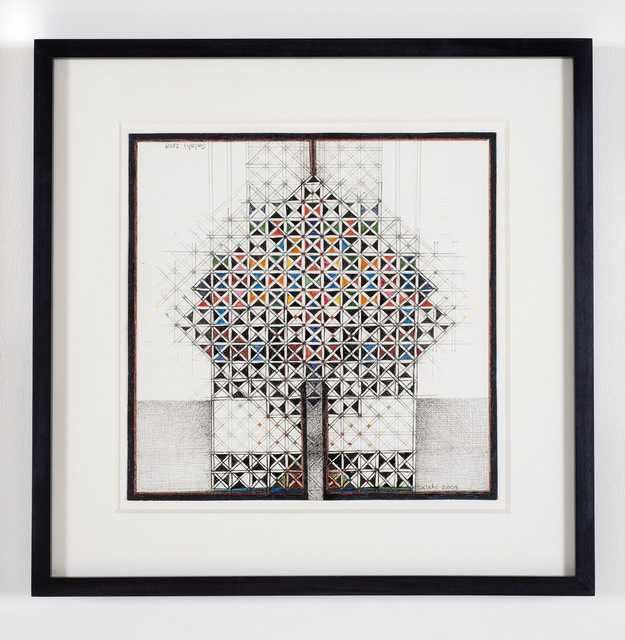 , 'The Tree,' 2009, Vigo Gallery