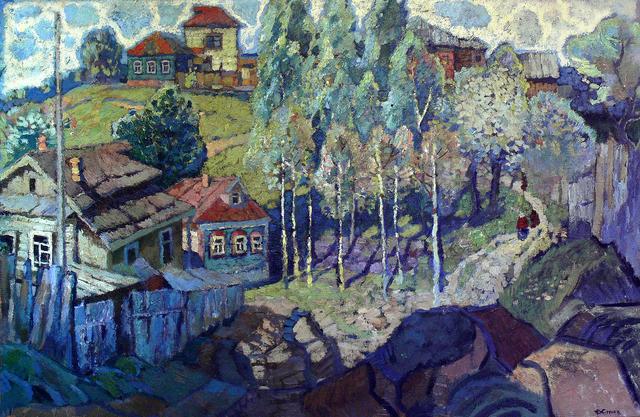 , 'A sunny day,' 1976, Surikov Foundation