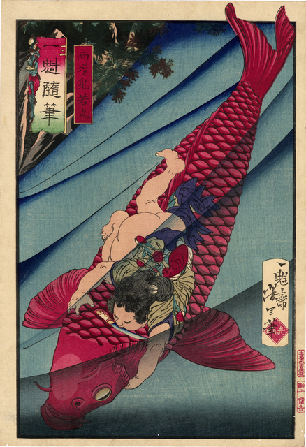 , 'Benkei and the Giant Carp,' 1873, Egenolf Gallery Japanese Prints & Drawing