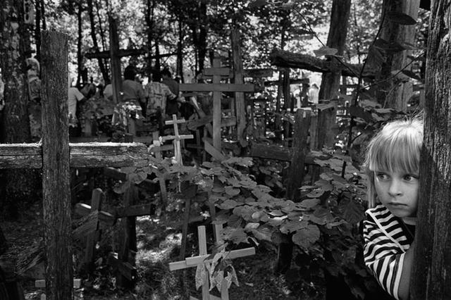 """, '""""La mirada encantada. Polonia"""" 1/7 ,' 1995, Galería Juana de Aizpuru"""