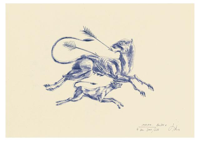 """, '""""Minoan series"""" 1,' 2001-2002, Krokin Gallery"""