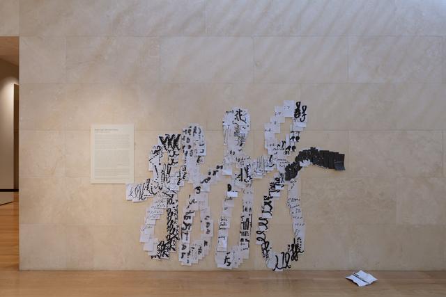 , 'ffff (working title),' 2016, Nasher Sculpture Center