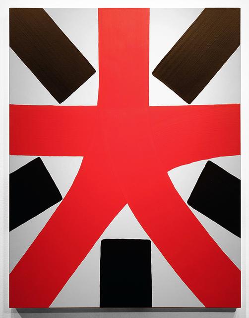 , 'Superstar #2,' 2014, Jonathan LeVine Projects