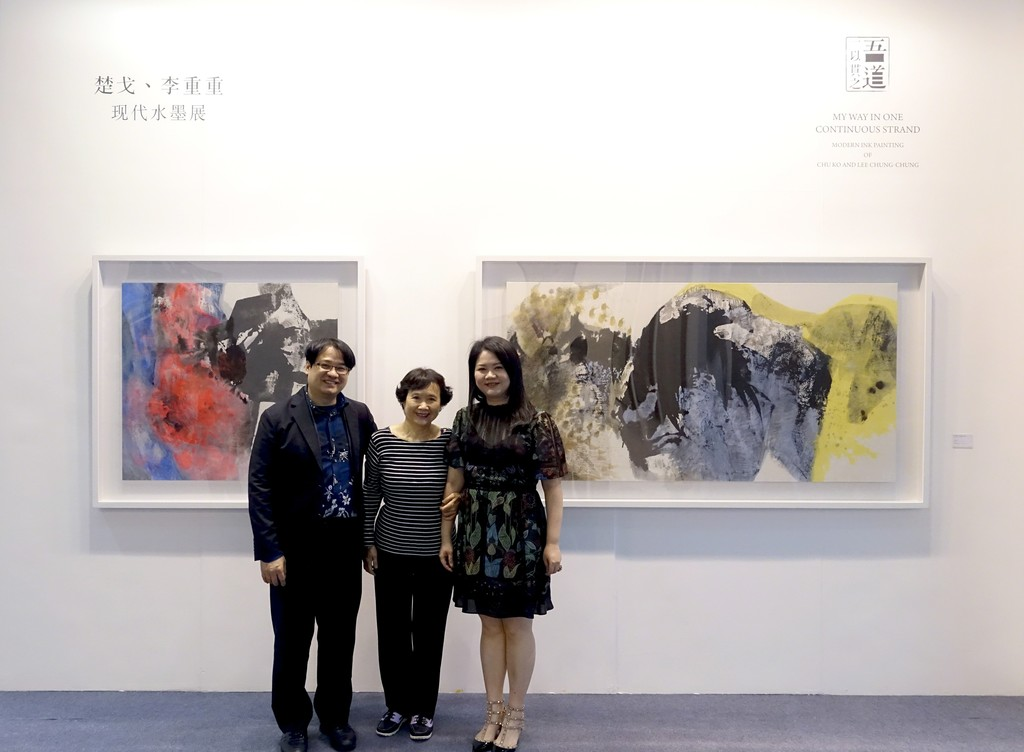 Links: Liang Gallery Director YU Yen-Liang, Artist LEE Chung-Chung and Liang Gallery General Manager Claudia CHEN