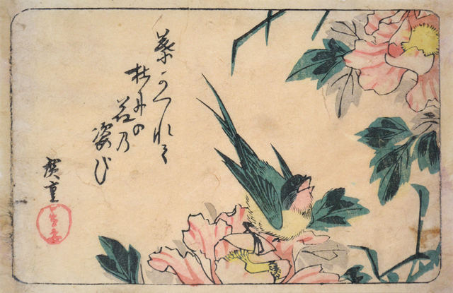 , 'Swallow and Peonies,' ca. 1840, Ronin Gallery