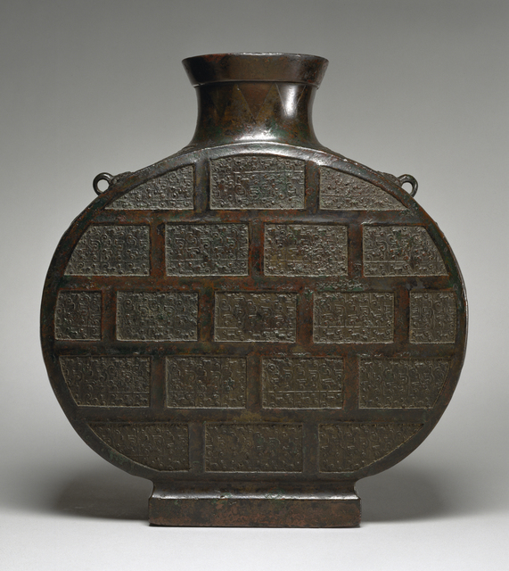 'Canteen', 5th-4th century B.C., Walters Art Museum