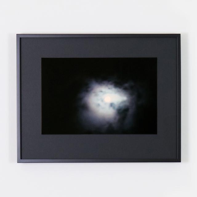 James Turrell, 'Elliptic Ecliptic A', 1999, Eyestorm