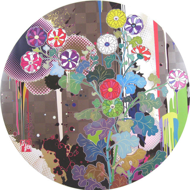 Takashi Murakami, 'With Reverence, I Lay Myself Before You - Korin - Chrysanthemum', 2010, Print, Offset lithograph, Lougher Contemporary