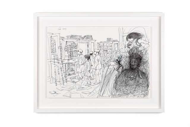 Wang Tuo, 'Study', 2020, Blindspot Gallery