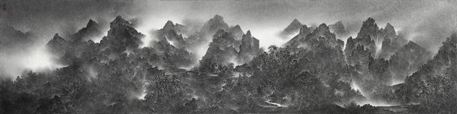 , 'THE TWENTY-FOUR SOLAR TERMS: Rain in the Spring Mountains,' 2016, Hanart TZ Gallery