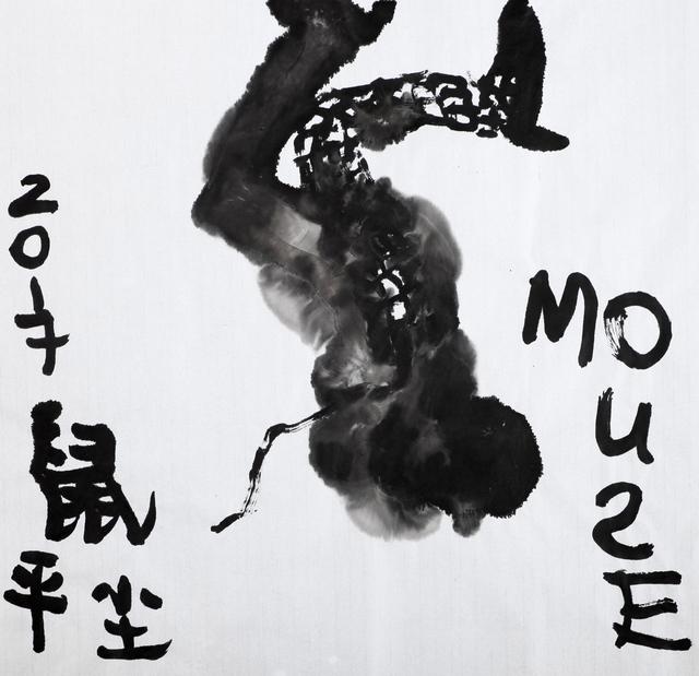 , 'Ink Mouse 2,' 2017, Nanda\Hobbs