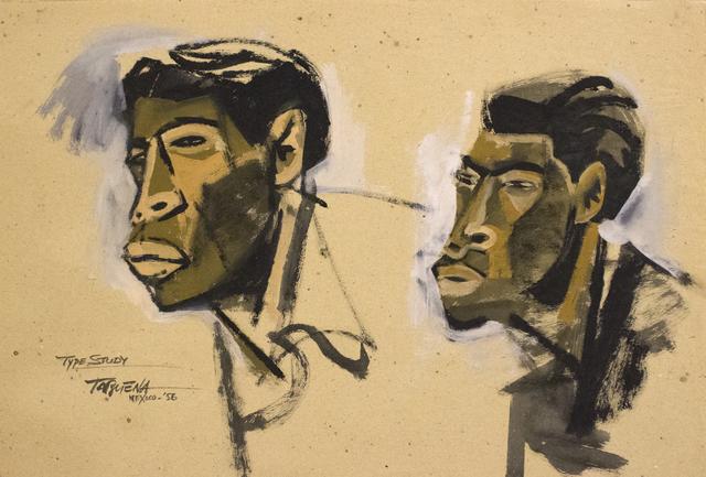 , 'Cuates,' 1956, Galería Nudo