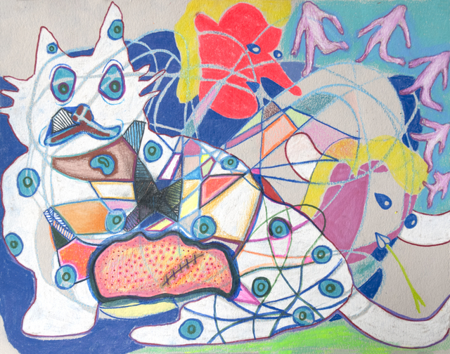 , 'LSD Kitty,' 2018, CRUSHCURATORIAL