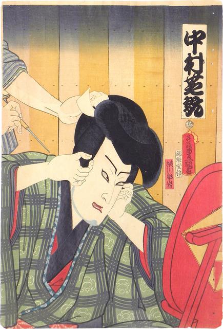 , 'Backstage: Nakamura Shikan IV,' 1861, Scholten Japanese Art