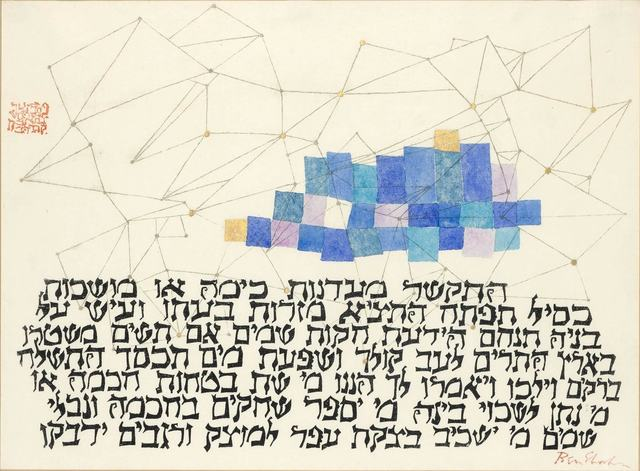 Ben Shahn, 'Pleiades (Prescott 42)', 1960, Print, Hand-colored color screenprint, on Japan paper, Doyle