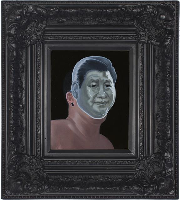 , 'Somebody Wanna Be 10,' 2017, Aki Gallery