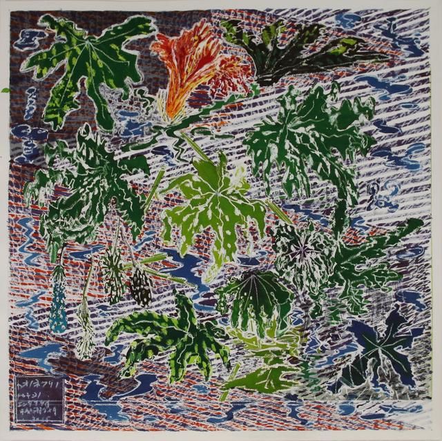 , 'toononefurino,' 2015, Ota Fine Arts