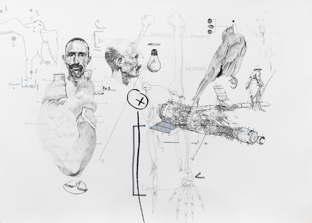 , 'Le Battement des Ailes D,' 2018, Selma Feriani Gallery