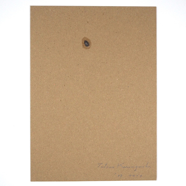 , 'Relation – One Seed of Lead / Morning Glory,' 1987, SNOW Contemporary