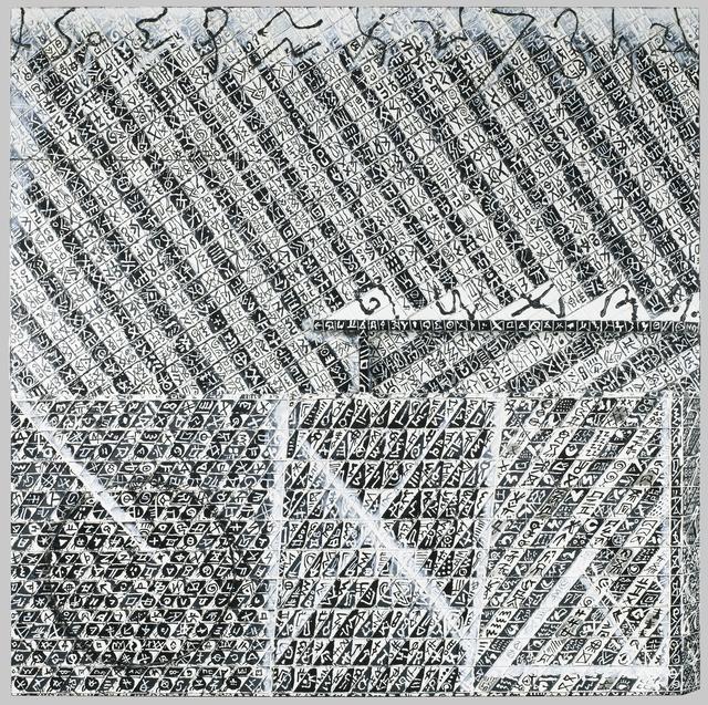 , 'Work No. 17,' 1993, Whitestone Gallery