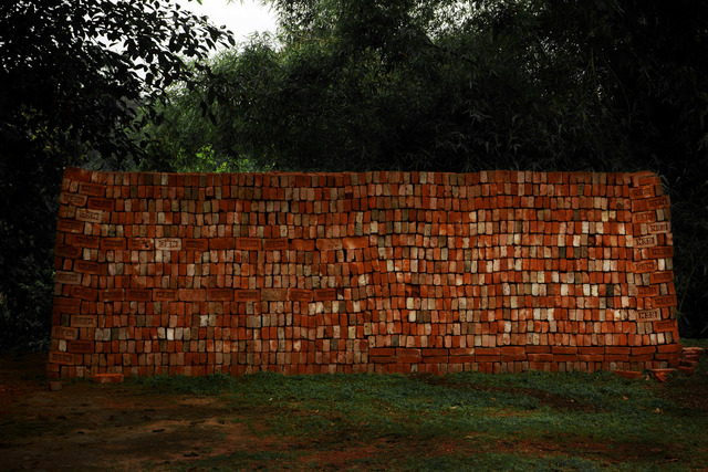 , 'Brick Wall,' 2015, Flowers