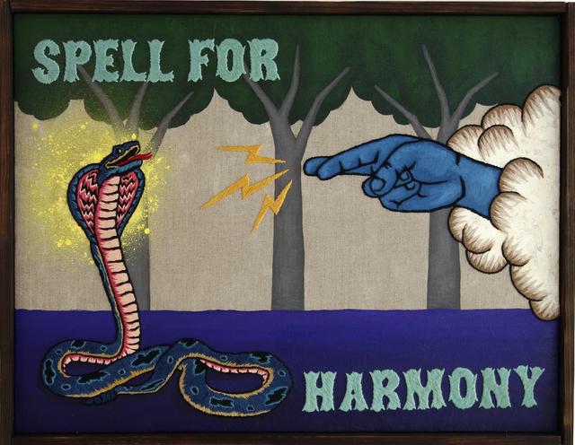 , 'SPELL FOR HARMONY,' 2014, CLEAR EDITION & GALLERY