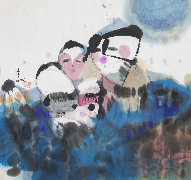 , 'Affection,' 2002, Liang Gallery