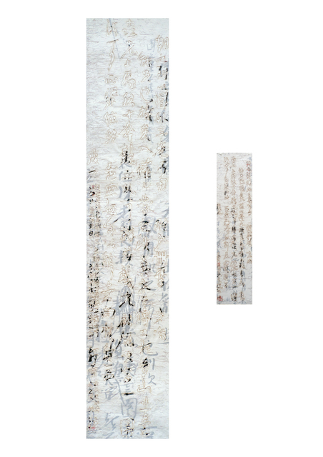 Wang Tiande 王天德, 'Digital No 10-CR24 & mini (a pair of 2)', 2010, Alisan Fine Arts