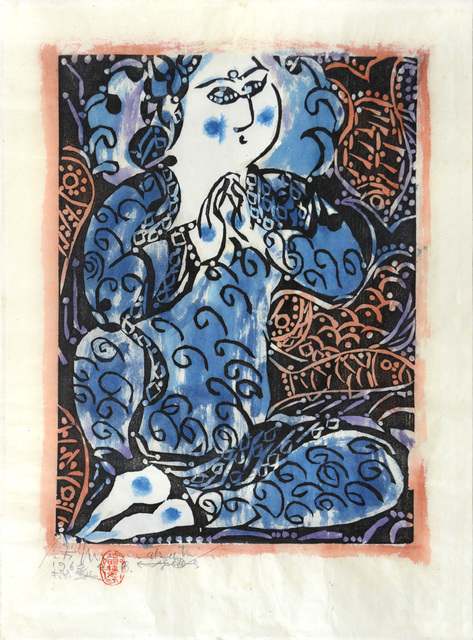 , 'Our Benefactor in the Sea,' 1962, Ronin Gallery