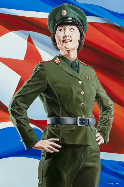 , 'Happy North Korean Girl,' 2012, Ethan Cohen New York