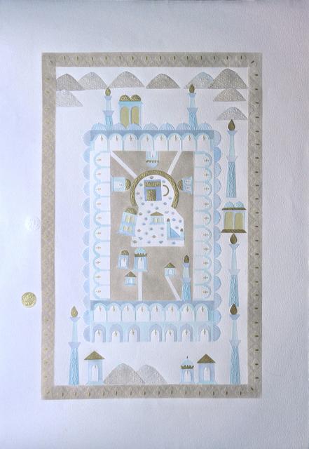 , 'Mecca Old Manuscript,' 2017, Hafez Gallery