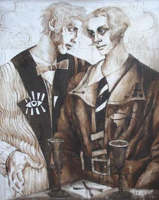 , 'Couple,' 2006, Gallery Katarzyna Napiorkowska | Warsaw & Brussels