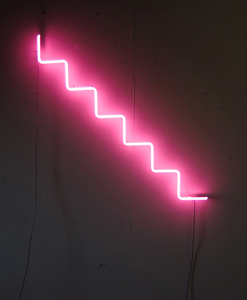 , 'Pink Steps,' , Royal Society of Sculptors